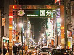 250px-Kokubuncho-dori_ave._viewed_from_Jozenji-dori_ave._cropped.jpg